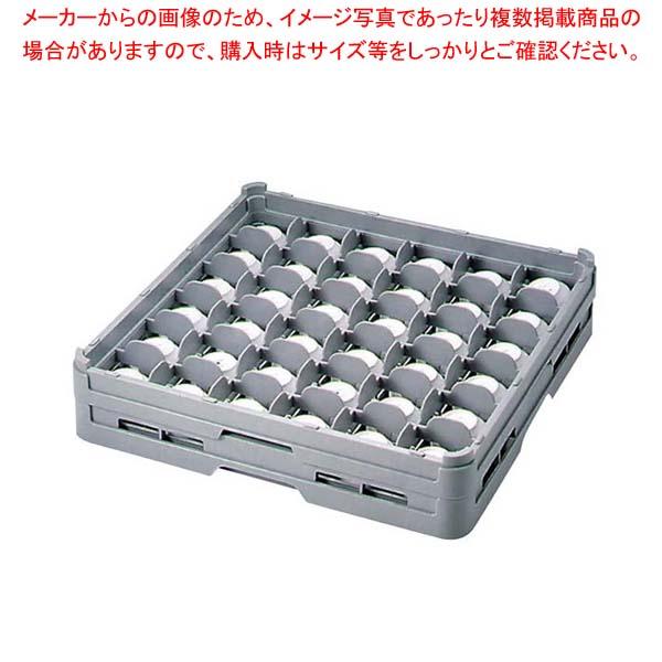 【まとめ買い10個セット品】 BK フルサイズ カップラック デミタスカップ49-75