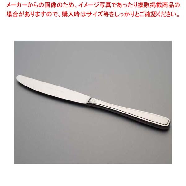 【まとめ買い10個セット品】 18-10 ソシアル テーブルナイフ(H・H)ノコ刃付