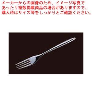 【まとめ買い10個セット品】 18-8 コルダ テーブルフォーク【 カトラリー・箸 】