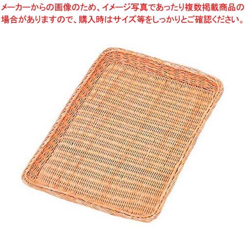 【まとめ買い10個セット品】 籐製 浅型パンカゴ Y-1-WH 420×295×H30