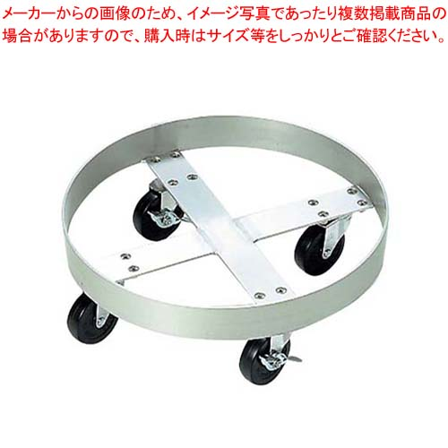 アルミ ペール台車 NO.500 内寸φ500(130L用) sale