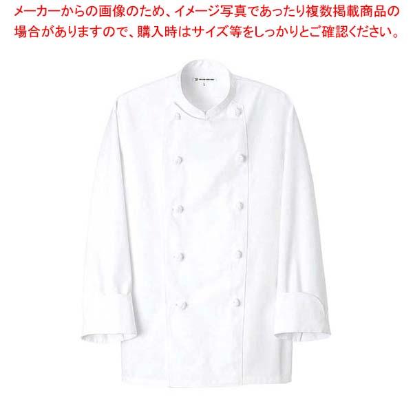 【まとめ買い10個セット品】 コックコート(男女兼用)AA490-0 ホワイト LL