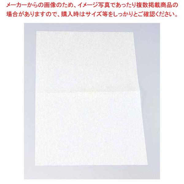 リンベ シート角 穴なし(1000枚入)RS-001【 厨房消耗品 】