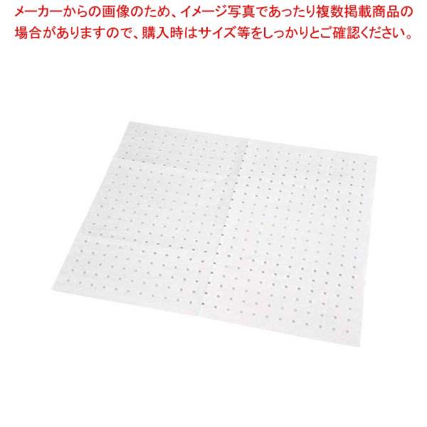 リンベ シート角 穴あり(1000枚入)RSM-002【 製菓・ベーカリー用品 】
