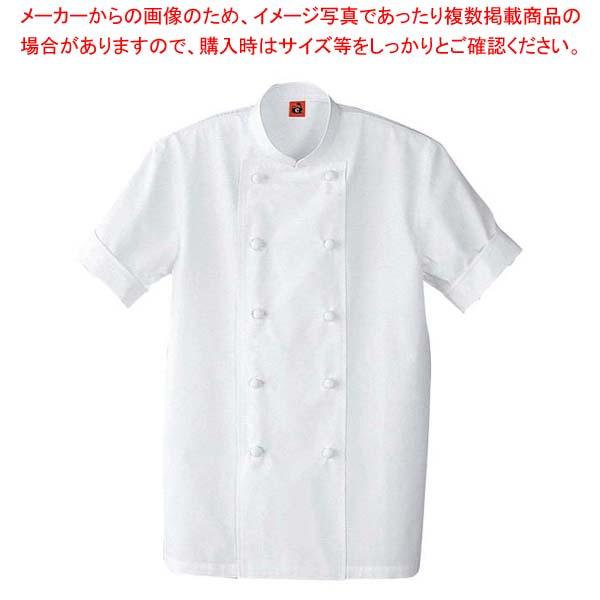 【まとめ買い10個セット品】 コート QA7340-0(男女兼用)S