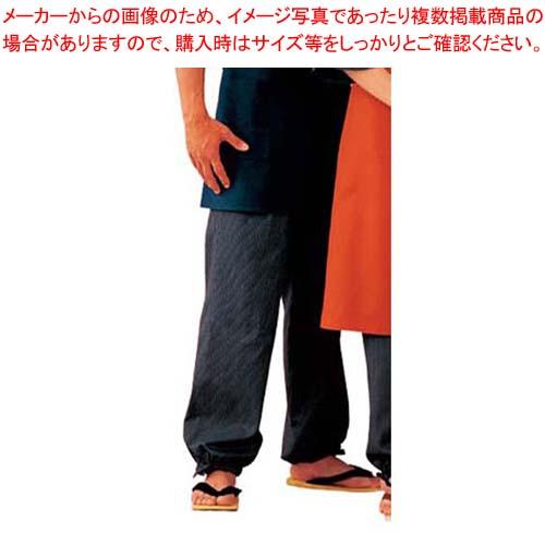 【まとめ買い10個セット品】 パンツ EL3398-1(男女兼用)S