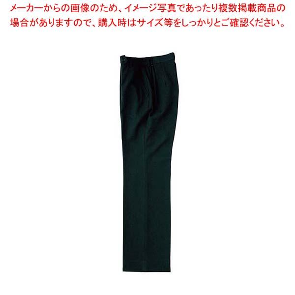 【まとめ買い10個セット品】 パンツ DL2909-9 DL2909-9 ブラック ブラック パンツ 11, ミツイシチョウ:65fff09c --- sunward.msk.ru