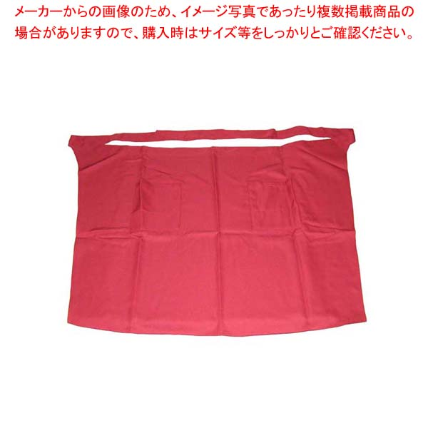 【まとめ買い10個セット品】 エプロン CT2522-2 レッド