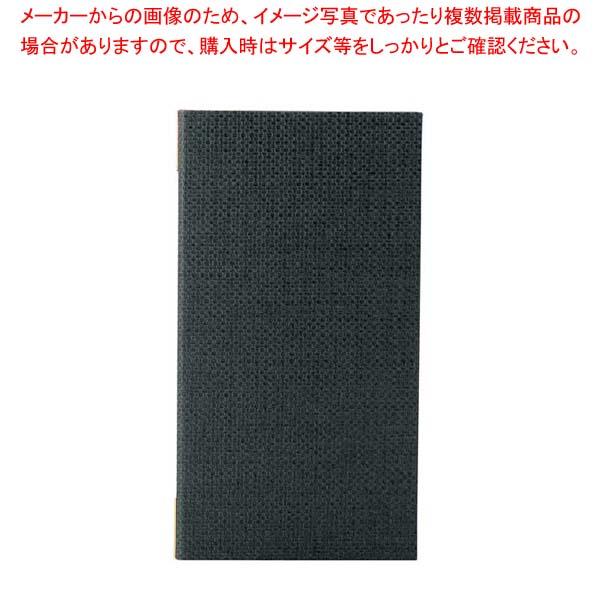 【まとめ買い10個セット品】 えいむ 麻タイプメニューブック PB-804 タテ大 【 メニューブック メニュー表 業務用 】