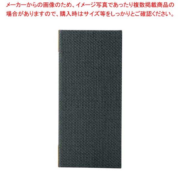 【まとめ買い10個セット品】 えいむ 麻タイプメニューブック PB-805 タテS【 メニュー・卓上サイン 】