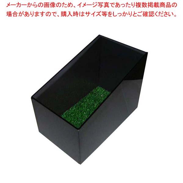 【まとめ買い10個セット品】 えいむ 伝票バインダーボックス フリー HC-1