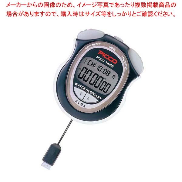 【まとめ買い10個セット品】 セイコー マルチタイマー(ストップウォッチ)ADME001 ブラック