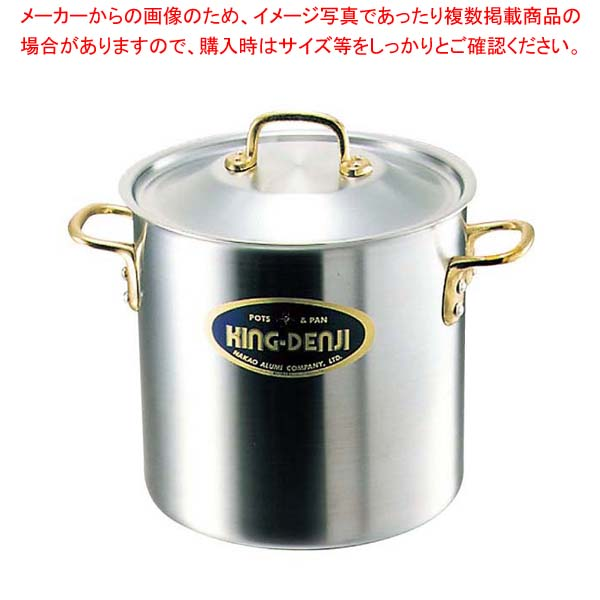 【まとめ買い10個セット品】 キングデンジ 寸胴鍋(目盛付)21cm【 IH・ガス兼用鍋 】