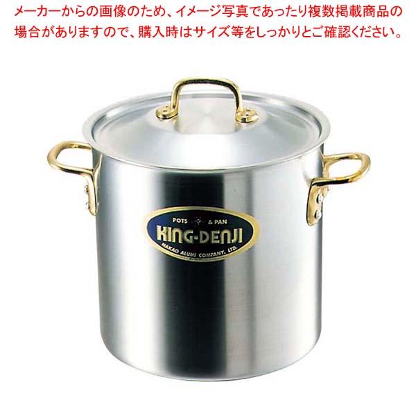 【まとめ買い10個セット品】 キングデンジ 寸胴鍋(目盛付)27cm【 IH・ガス兼用鍋 】
