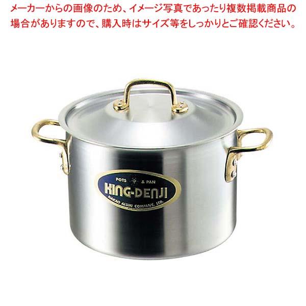 キングデンジ 半寸胴鍋(目盛付)33cm【 IH・ガス兼用鍋 】