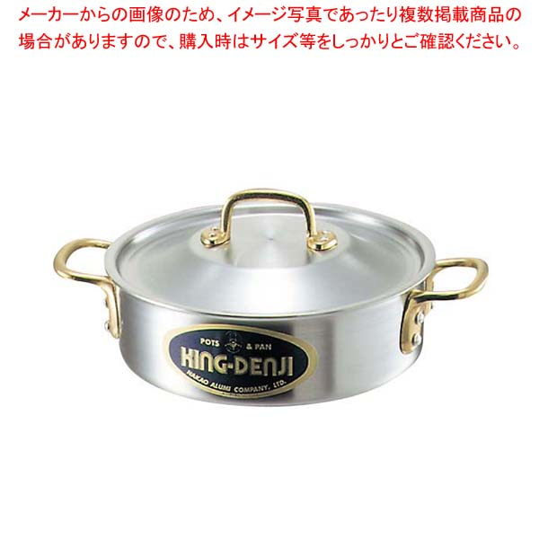 【まとめ買い10個セット品】 キングデンジ 外輪鍋(目盛付)24cm sale