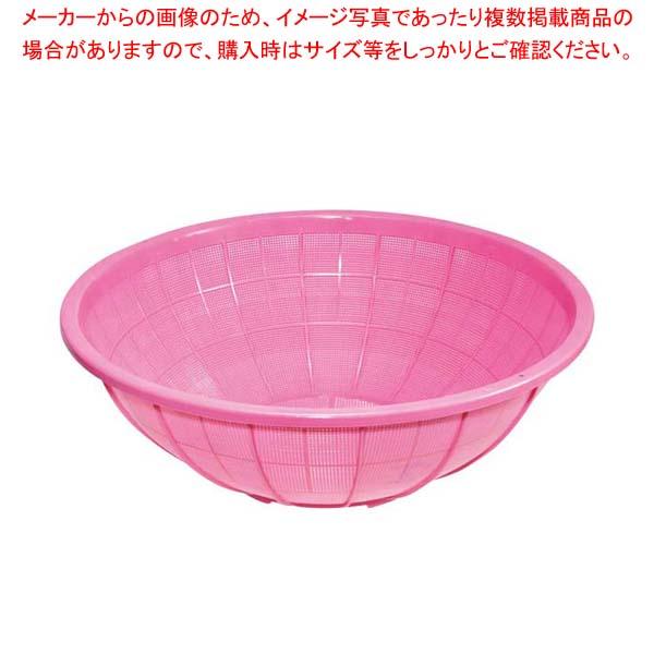 【まとめ買い10個セット品】 サンコー ザル 大 ピンク