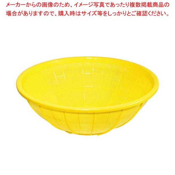 【まとめ買い10個セット品】 サンコー ザル 大 イエロー