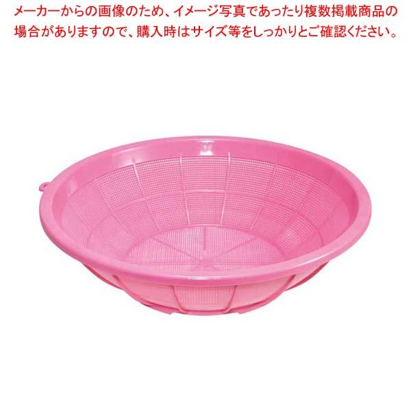 【まとめ買い10個セット品】 サンコー ザル 中 ピンク【 水切り・ザル 】