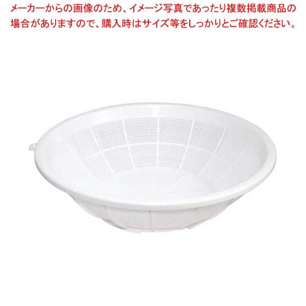 【まとめ買い10個セット品】 中 水切り・ザル ザル 】 ホワイト【 サンコー