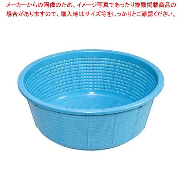 【まとめ買い10個セット品】 サンコー ザル 小 ブルー