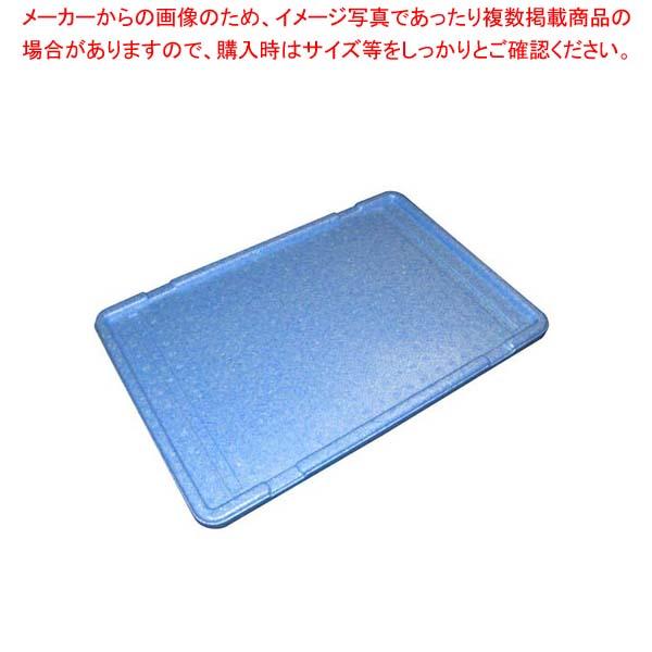 【まとめ買い10個セット品】 EPボックス #16A 蓋【 運搬・ケータリング 】