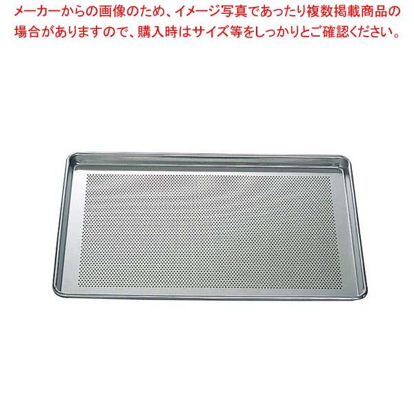 【まとめ買い10個セット品】 アルミ 穴明 シートパン No.5303P 小