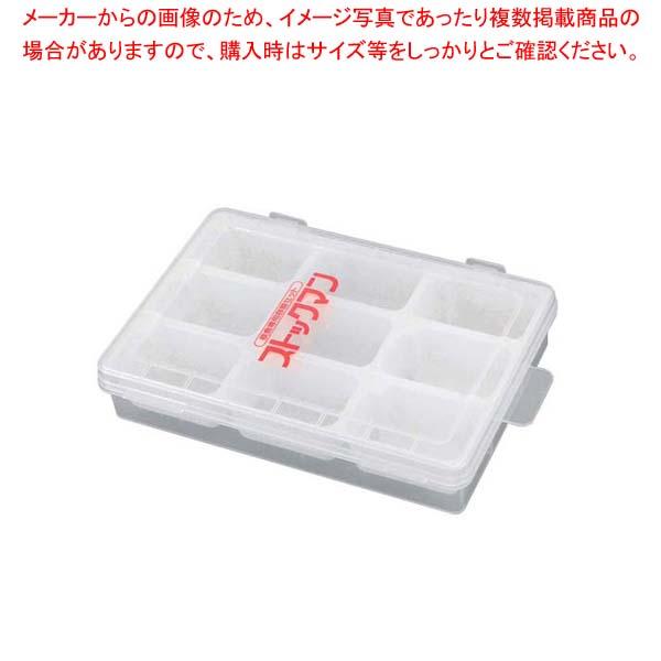 【まとめ買い10個セット品】 PP 使い捨て 検食容器ストッカー