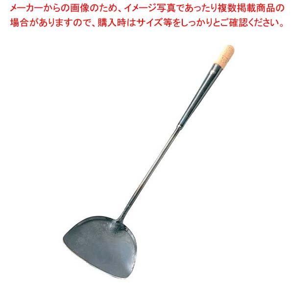【まとめ買い10個セット品】 鉄 つなぎ柄 中華ヘラ 小 幅110