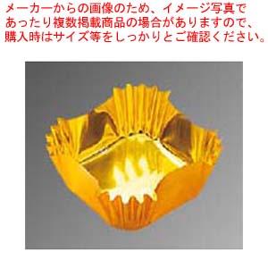 【まとめ買い10個セット品】 角型カップ 旬彩の器 双金(300枚)M33-753