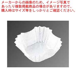 【まとめ買い10個セット品】 角型カップ 旬彩の器 雲龍白(300枚)M33-764
