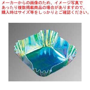 【まとめ買い10個セット品】 角型カップ 旬彩の器 オーロラ(300枚)M33-748