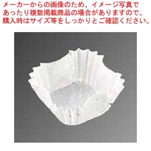 【まとめ買い10個セット品】 角型カップ 旬彩の器 金箔(300枚)M33-758