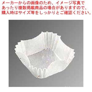 【まとめ買い10個セット品】 角型カップ 旬彩の器 金箔(300枚)M33-759