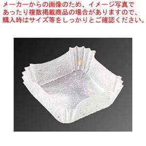【まとめ買い10個セット品】 角型カップ 旬彩の器 金箔(300枚)M33-761