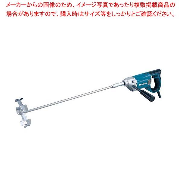 【まとめ買い10個セット品】 マキタ カクハン機 #UT1305【 泡立 】