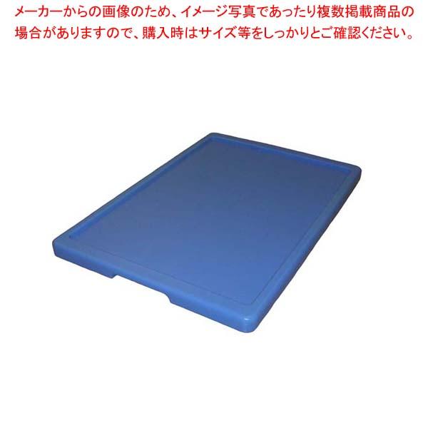 【まとめ買い10個セット品】 セキスイ エスレンコンテナー SP-20D平型用 ブロー蓋【 運搬・ケータリング 】