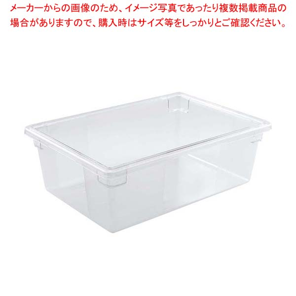 【まとめ買い10個セット品】 ラバーメイド フードボックス 1/2(H89)3307