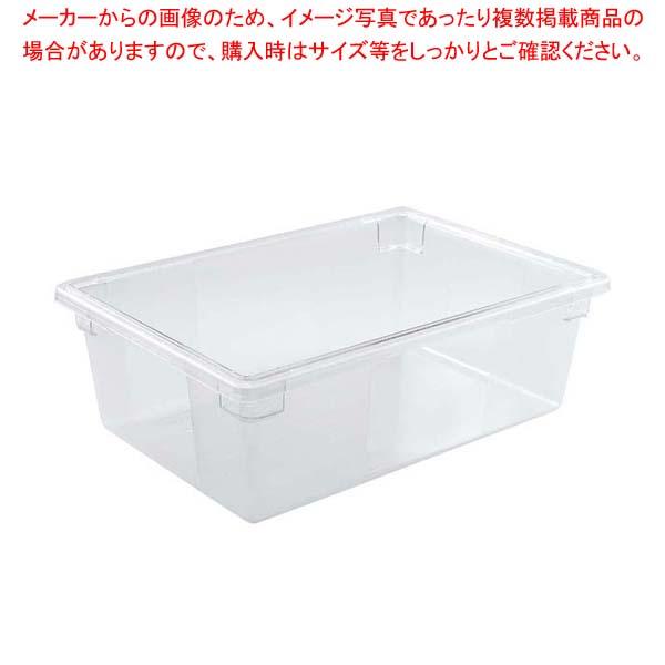 【まとめ買い10個セット品】 ラバーメイド フードボックス 1/2(H152)3309【 ストックポット・保存容器 】
