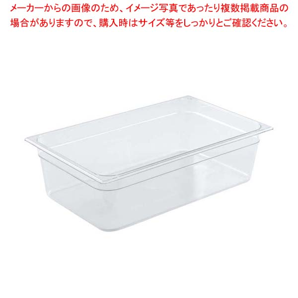 【まとめ買い10個セット品】 ラバーメイド エクストラフードパン 1/2(H100)124P