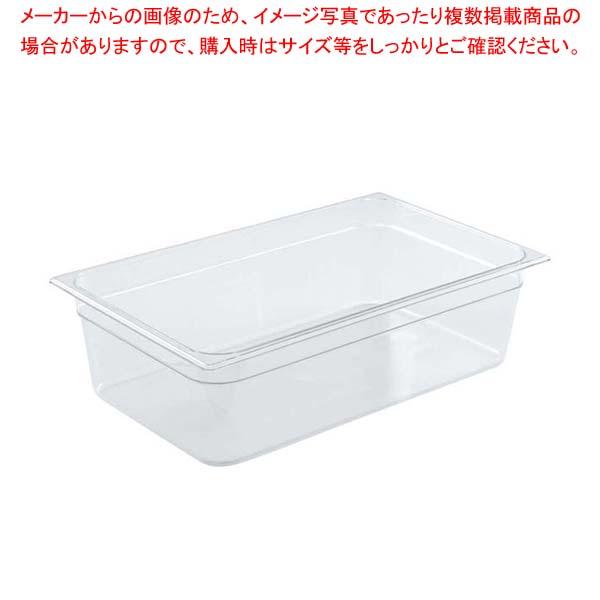 【まとめ買い10個セット品】 ラバーメイド エクストラフードパン 1/2(H200)126P