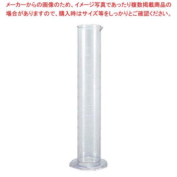 【まとめ買い10個セット品】 TPX メスシリンダー 1018 1L