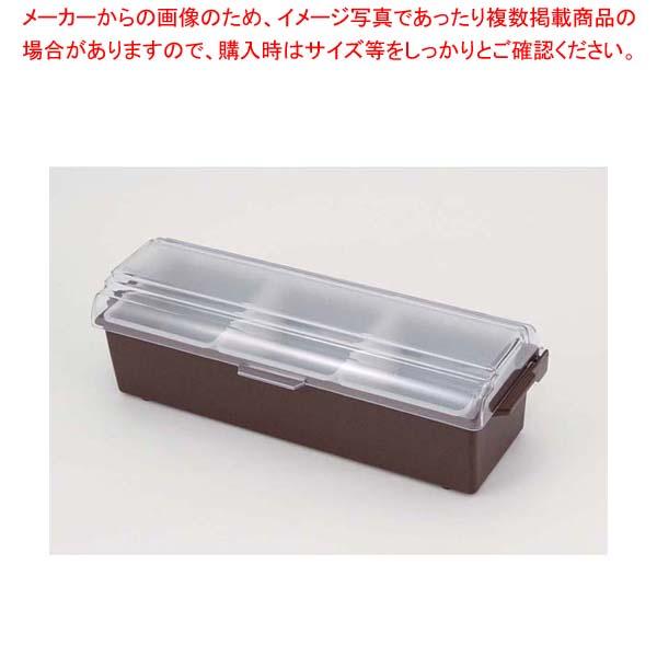 トラエックス コンジメントディスペンサー ワイド ブラウン 4742-01 3ヶ入【 ストックポット・保存容器 】