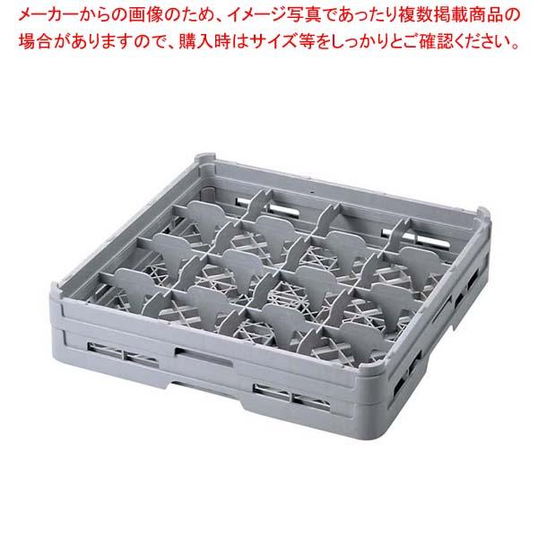 【まとめ買い10個セット品】 BK フルサイズ グラスラック16仕切 G-16-105【 バスボックス・洗浄ラック 】