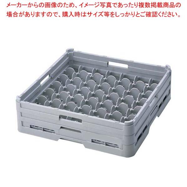 【まとめ買い10個セット品】 BK フルサイズ グラスラック49仕切 G-49-75