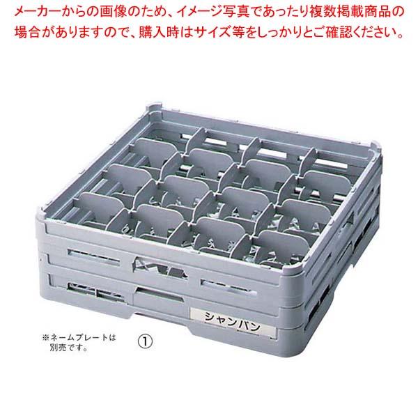 【まとめ買い10個セット品】 BK フル ステムウェアラック16仕切 S-16-185