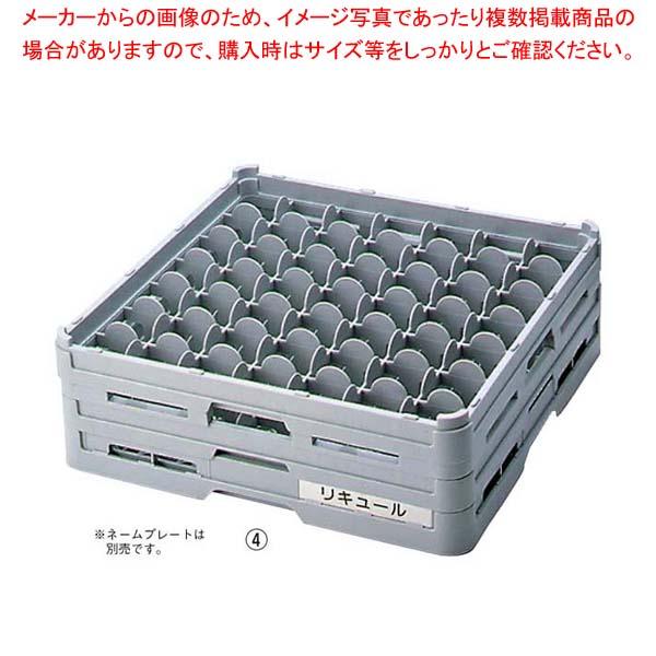 【まとめ買い10個セット品】 BK フル ステムウェアラック49仕切 S-49-255