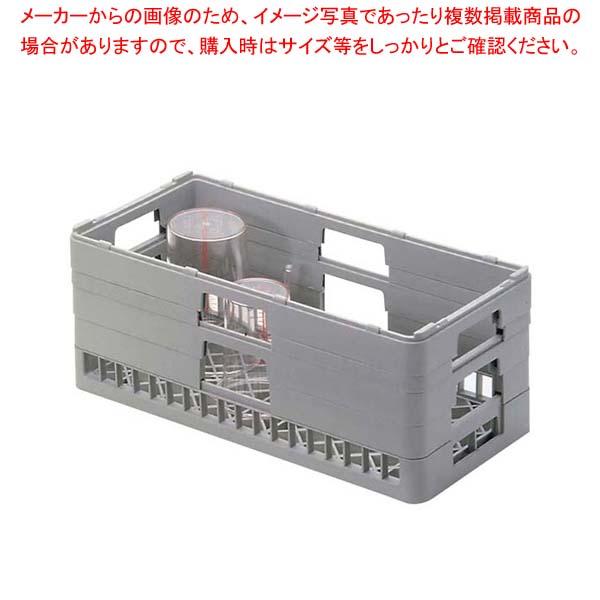 【まとめ買い10個セット品】 BK ハーフ オープンラック H-オープン-75【 バスボックス・洗浄ラック 】