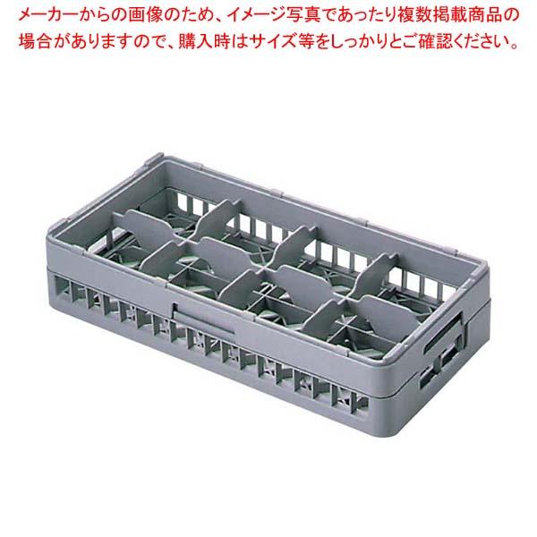 【まとめ買い10個セット品】 BK ハーフ グラスラック 8仕切 HG-8-75