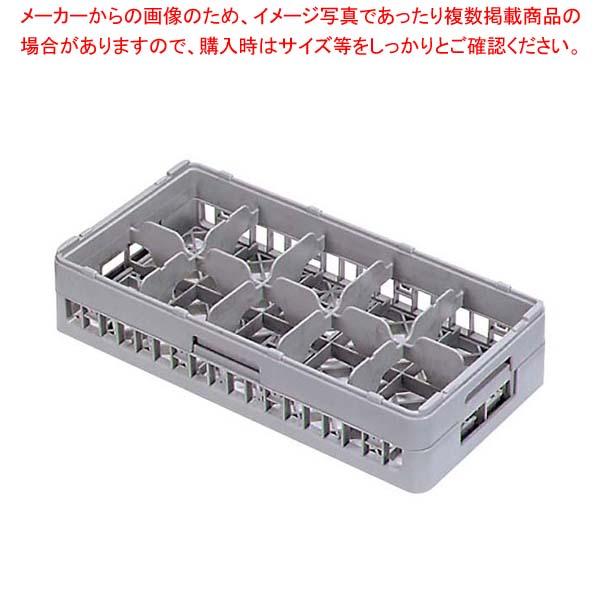 【まとめ買い10個セット品】 BK ハーフ グラスラック10仕切 HG-10-155